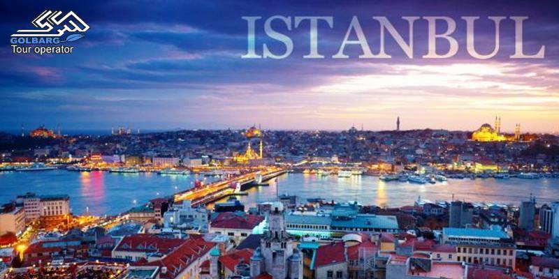 سفر با تور استانبول