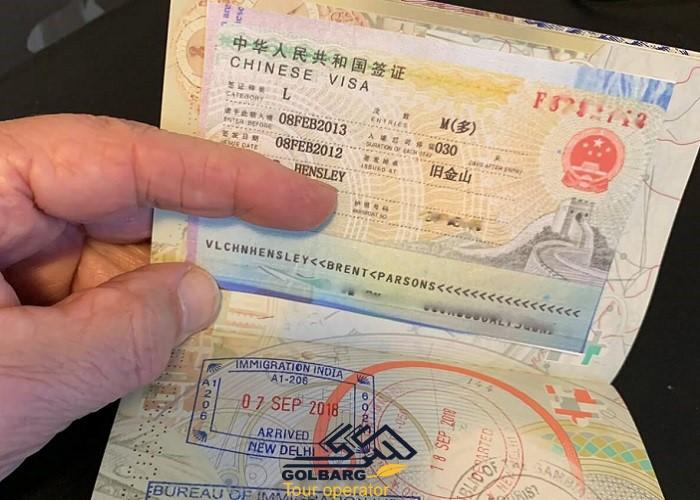 ویزا چین و وقت سفارت