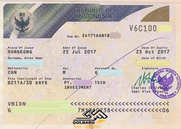 ویزا اندونزی و تعیین وقت سفارت