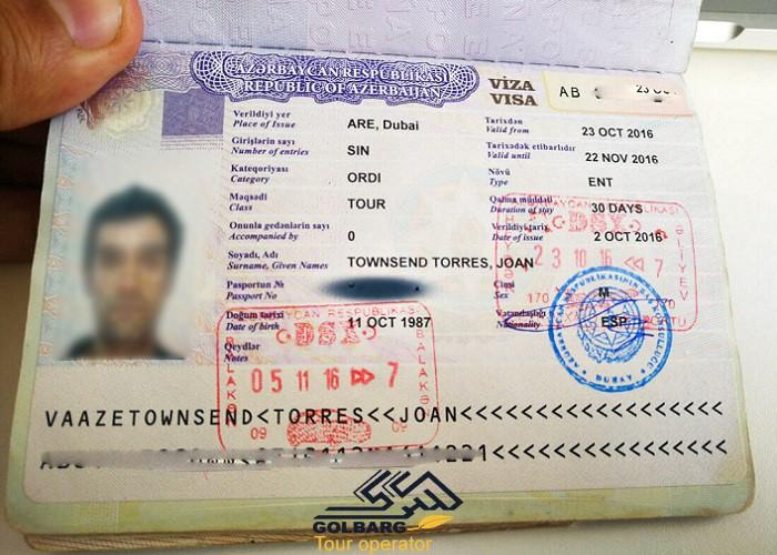 راهنمای اخذ ویزا آذربایجان