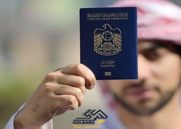سفر به امارات