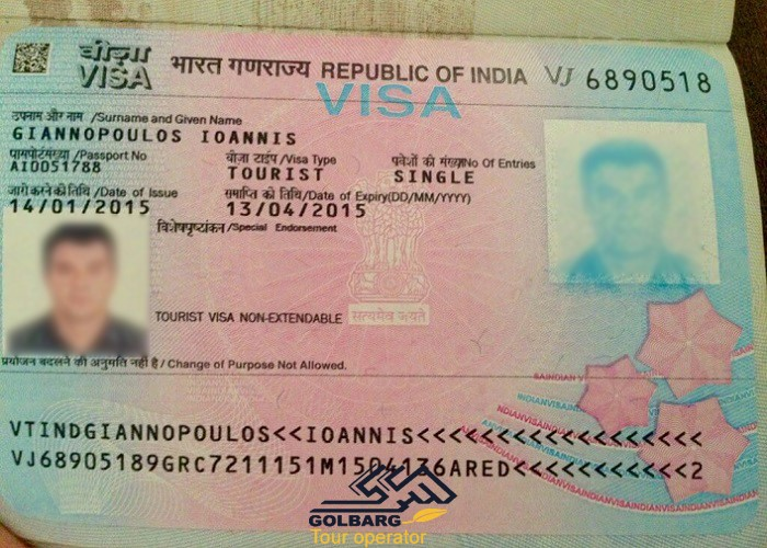 ویزا هند و تعیین وقت سفارت