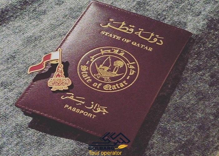 راهنمای اخذ ویزای سفر