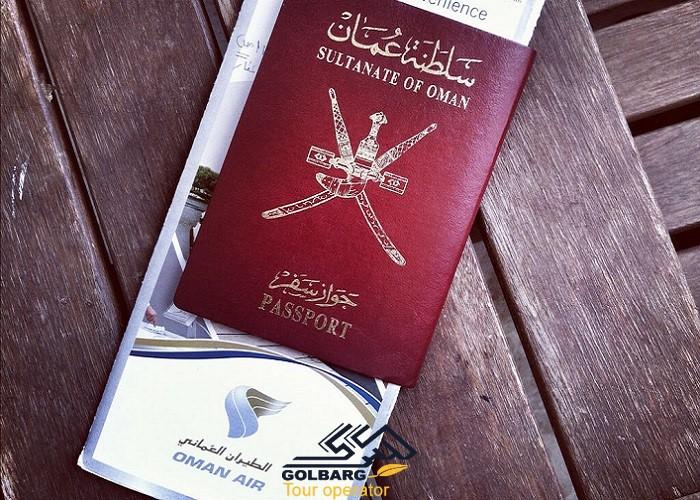 اخد ويزا عمان