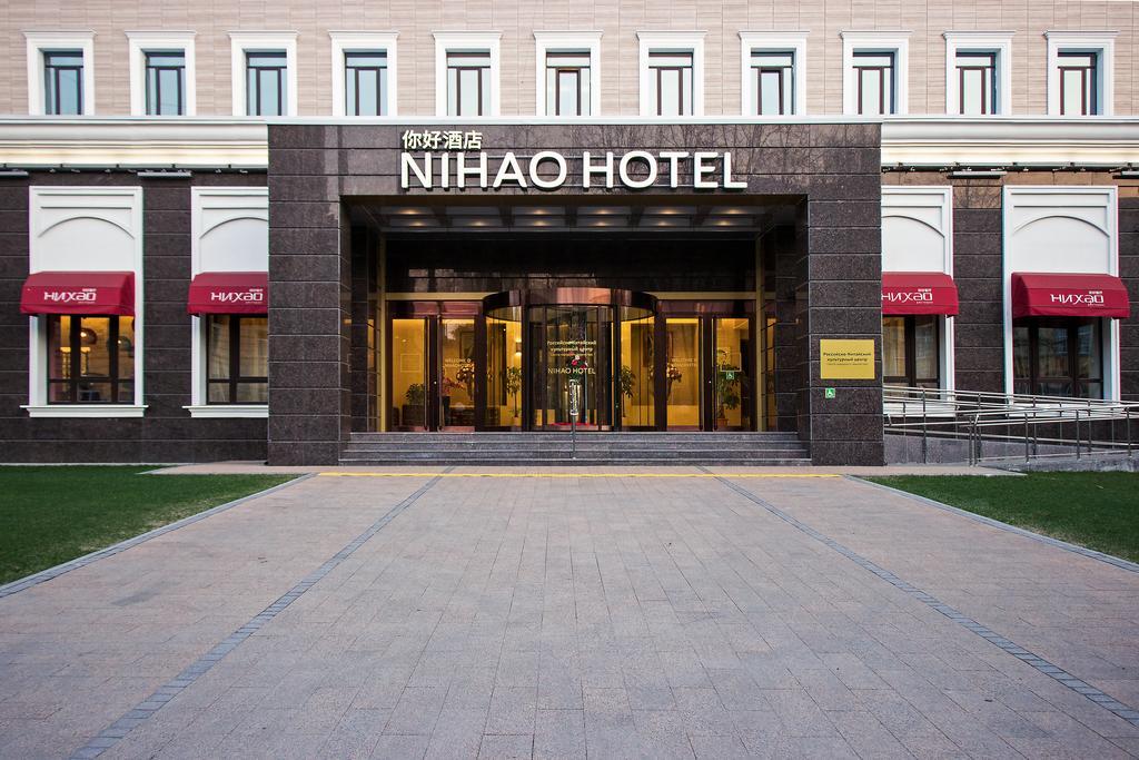 هتل nihao hotel