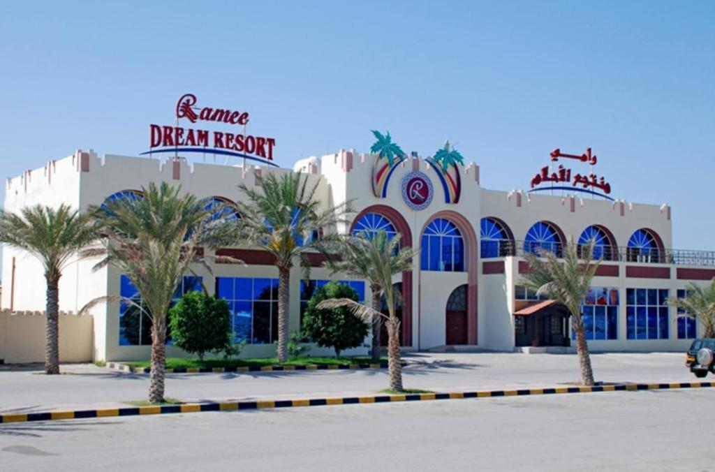 هتل Ramee Dream Resort