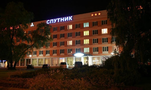 هتل Sputnik minsk