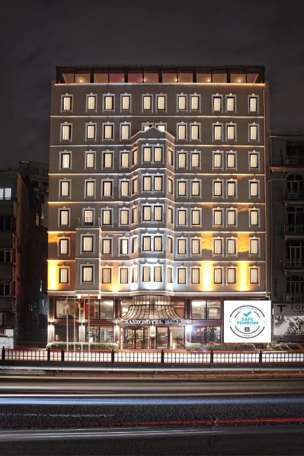 هتل Grand Halic