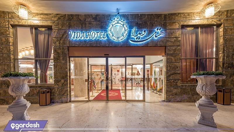 هتل Vida Hotel
