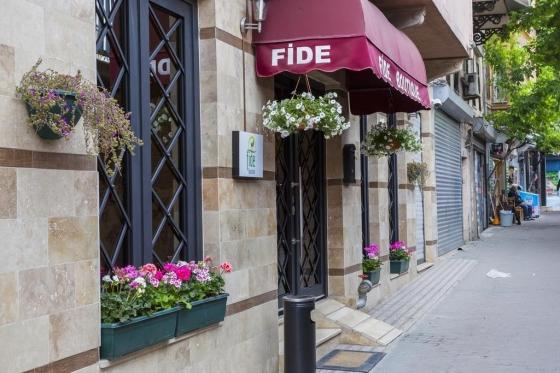 هتل FIDE