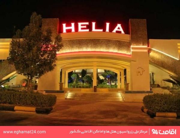 هتل  Helia Hotel