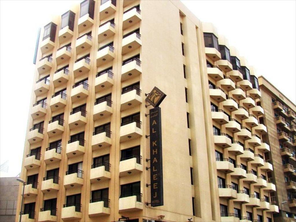 هتل al khaleej