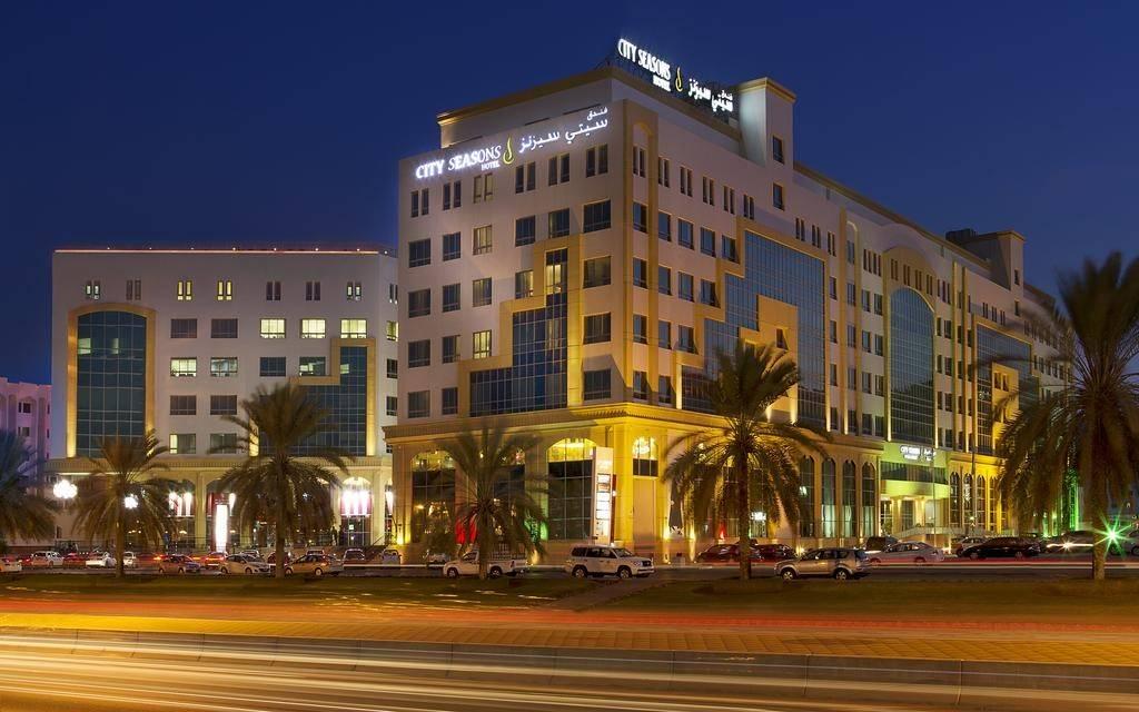 هتل City Seasons Muscat