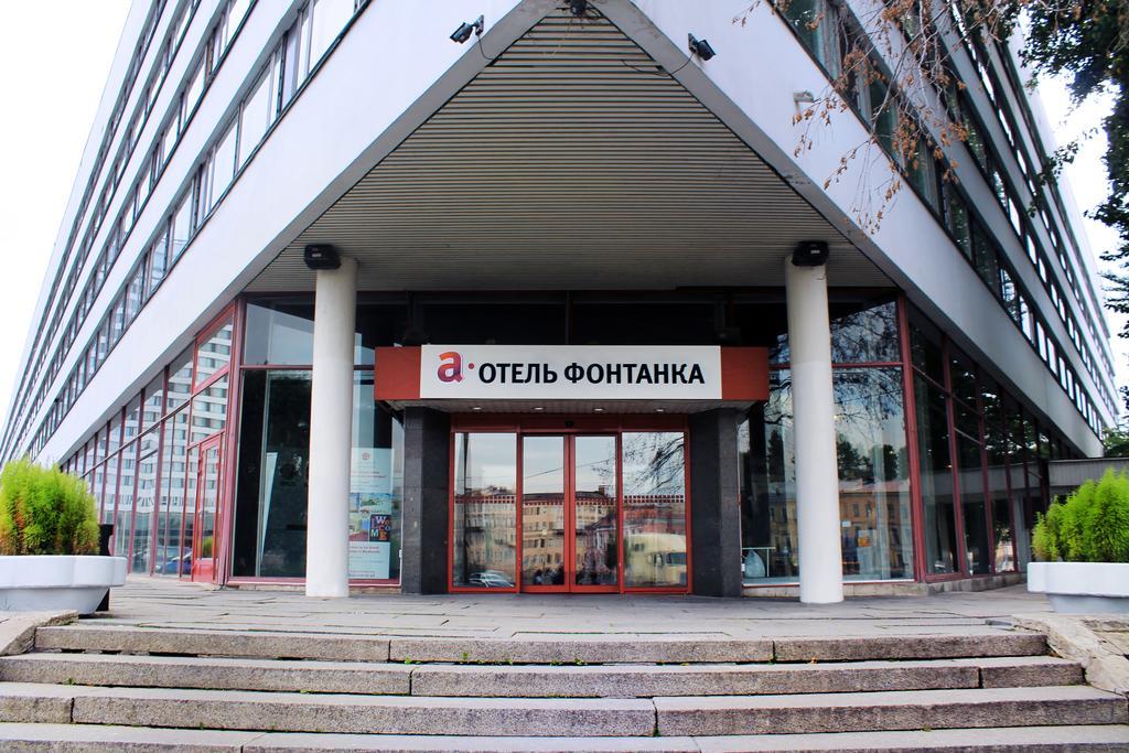 هتل fontanka hotel