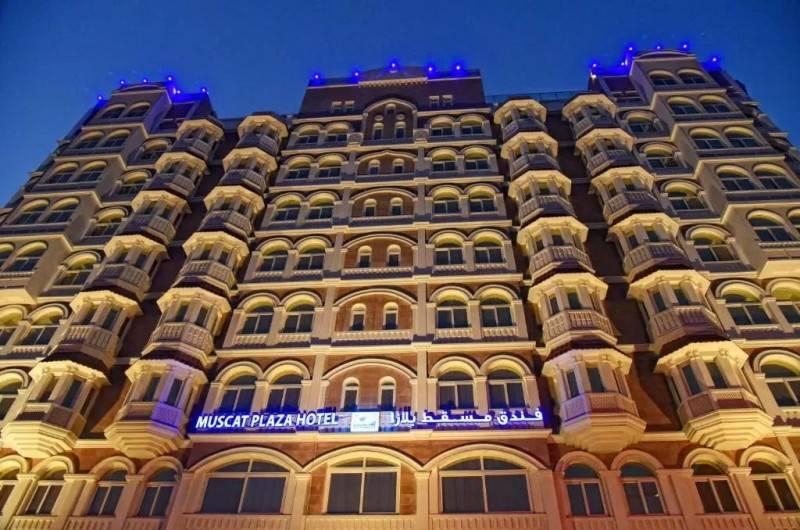 هتل Muscat Plaza