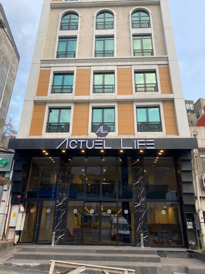 هتل ACTUAL LIFE